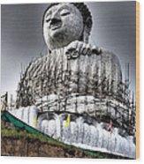 Buddha Aura Wood Print