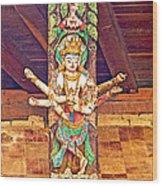 Buddha Image In Patan Durbar Square In Lalitpur-nepal   Wood Print
