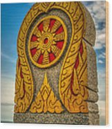 Buddhist Icon Wood Print by Adrian Evans