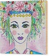Bulgarian Follk Girl Art Wood Print