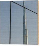 Burj Khalifa The Tallest Building Wood Print