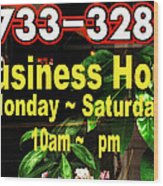 Business Hour Wood Print