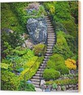 Butchart Gardens Stairs Wood Print