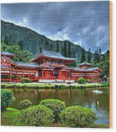 Byodo Temple Wood Print