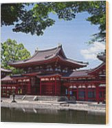Byodoin Temple - Kyoto Japan Wood Print