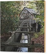 Cable Grist Mill 3 Wood Print