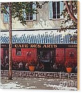 Cafe Des Arts   Wood Print by Michael Swanson