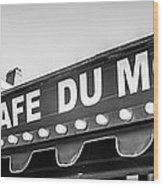 Cafe Du Monde Panoramic Picture Wood Print