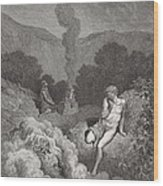 Cain And Abel Offering Their Sacrifices Wood Print by Gustave Dore