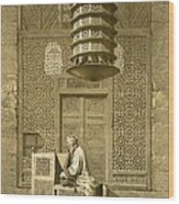 Cairo Funerary Or Sepuchral Mosque Wood Print by Emile Prisse d'Avennes