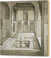 Cairo Mandarah Reception Room, Ground Wood Print