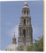 California Tower, Balboa Park, San Diego, California Wood Print