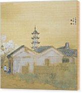 Calm Spring In Jiangnan Wood Print