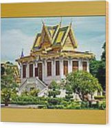 Cambodian Temples 1 Wood Print