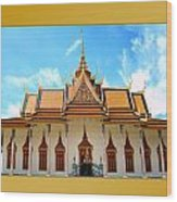 Cambodian Temples 2 Wood Print