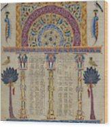 Canon Table Page Toros Roslin, Armenian Wood Print