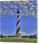 Cape Hatteras Light Wood Print