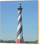 Cape Hatteras Lighthouse - Outer Banks Nc Wood Print