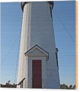 Cape Poge Lighthouse Wood Print