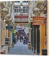Cardiff Wyndham Arcade 8275 Wood Print