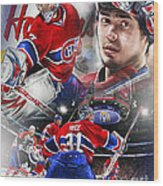 Carey Price Wood Print by Mike Oulton