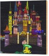 Castle Lantern Wood Print