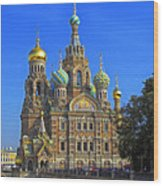 Cathedral Of Christ's Resurrection On Spilled Blood Wood Print