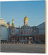 Cathedral Of Our Lady Of Kazan - Square Wood Print by Alexander Senin