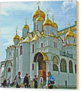 Cathedral Of The Annunciation Inside Kremlin Walls In Moscow-russia Wood Print