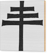 Catholicism Papal Cross Wood Print