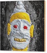 Cave Face 4 Wood Print