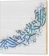 Cetp Protein Molecule Wood Print