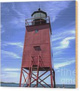Charlevoix Lighthouse Wood Print