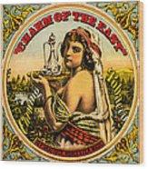 Charm Of The East Wood Print