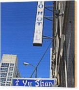 Chicago - Hotel Tokyo Wood Print