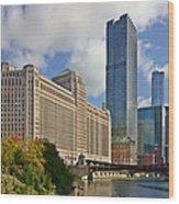 Chicago Merchandise Mart Wood Print