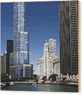Chicago River Scenic Wood Print