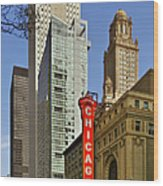 Chicago Theatre - This Theater Exudes Class Wood Print