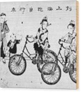 China Bicyclists, C1900 Wood Print