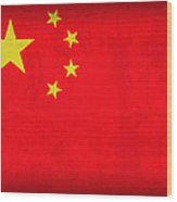 China Flag Vintage Distressed Finish Wood Print