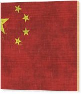 China Flag Wood Print