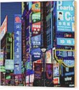 China, Shanghai, Nanjing Road, The Neon Wood Print