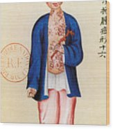 China Smallpox Wood Print