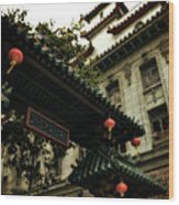 Chinatown Entrance Wood Print