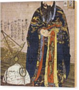 Chinese Astronomer, 1675 Wood Print
