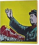 Chinese Communist Propaganda Poster Art With Mao Zedong Shanghai China Wood Print