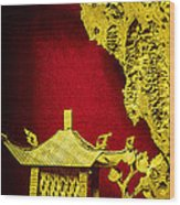 Chinese Cork Carving 2 Wood Print