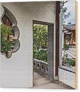 Chinese Courtyard Wood Print