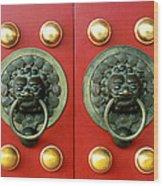 Chinese Doorknob Wood Print
