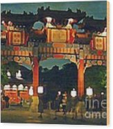 Chinese Entrance Arch Wood Print